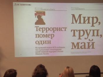 Артем Иванов (BBDO Moscow) http://bit.ly/1fCH9rn