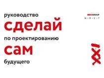 Постер_Лукша-